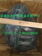 ZFVG2700分动箱TA5450TA4360TA5380A/5851001006
