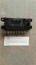 3771020-C18715东风多利卡凯普特保险丝盒/中内配电盒/3771020-C18715