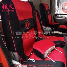 东风天锦军车EQ1120GA配件天锦座套、卧铺套/EQ1120GA