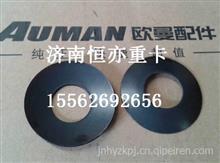 AK99012320150欧曼安凯桥差速器行星齿轮垫片/AK99012320150