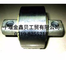 【2931Z33-025】原厂东风153 1208橡胶接头 /平衡轴衬套/2931Z33-025