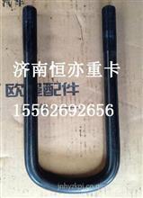 1122929200023欧曼安凯桥前钢板弹簧U型螺栓骑马螺栓/1122929200023