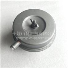 重庆康明斯发动机配件NT855曲轴箱通风器 呼吸器/C255180 254600