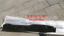 北汽福田欧曼GTL驾驶室地毯压条H4512020002A0/欧曼全车配件批发零售价格