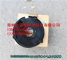福田欧曼原厂配件GTL安全气囊游丝 GTL多功能方向盘时钟弹簧/欧曼 etx est gtl原厂配件
