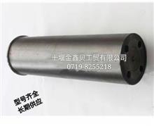 东风原厂半轴2904024-K0800 /2904024-K0800