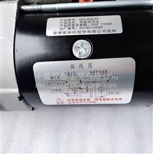 船机改装款QD2853F电起动马达/QDJ2853F