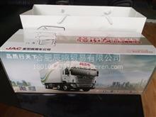 JAC江淮重卡格尔发亮剑全车配件新款车模 模型/000000