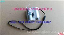 C3910-Z-FWGJ,959260X 纯正配件标贴防伪识别工具/3910-Z-FWGJ,959260X
