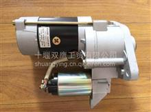 三菱QDJ2430 M2T67871起动机/QDJ2430 M2T67871