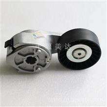 成都华西天龙天锦ISDEBB平台皮带涨紧轮 C4936440/C4936440