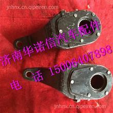 山东蓬翔后桥制动调整臂SQ3502145KA01/SQ3502145KA01