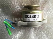 久保田17531-64012发电机 /17531-64012
