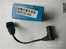 大柴道依茨曲轴转速传感器3602120-60D/3602120-60D