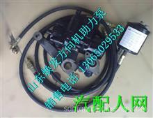 3401CD-010东风尖头140机械改液压方向机/3401CD-010