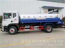 湖北程力汽车东风D9大多利卡12方-15方洒水车价格/CLW5160GPSD5型绿化喷洒车