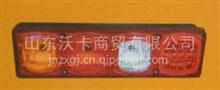 德龙尾灯总成,德龙LED后尾灯DZ95189811212/DZ9200810019,20