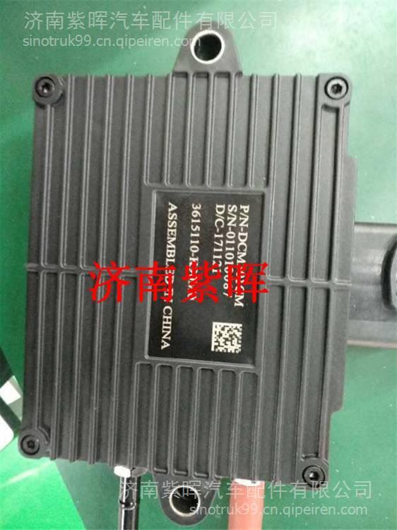 h4355120001a0-1欧曼刹车灯开关 h4355120001a0-1图片