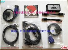 C2892092,C4919781 INLINE 6套件,东风康明斯发动机专用检测仪/2892092,4919781,2892176