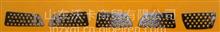 德龙防滑板DZ14251240053,13,14德龙脚踏板/DZ14251240013,14