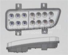 大运铝壳雾灯,大运雾灯,大运铝壳LED雾灯412AAB01000,2000/412AAB02000