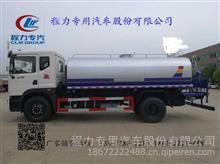 湖北程力汽车国五东风T5洒水车(15方)配置价格/ CLW5161GPST5