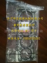福田康明斯QSF3.8|ISF2.8汽缸垫|缸床垫/5345647