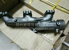 玉柴排气管/MY2E3-A后排气管/MY2E3-1008202A