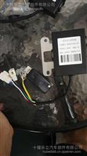大运  d912 驾驶室车门控制器  遥控锁/3660910-D912-DY