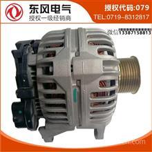 东风康明斯发动机原装ISBE发电机/4892318