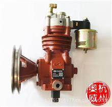 安徽江淮威铃锡柴4110、4113系列发动机空气压缩机;空压泵/35090104BK-02G