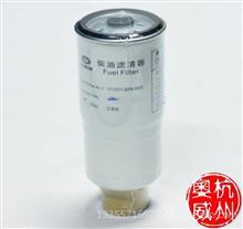 工程机械配锡柴4DW国四发动机柴油滤清器芯/ 1117011-B5N