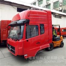 老款天龙消防红驾驶室总成/5000012-C0341
