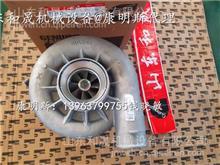 三一SRT55C涡轮增压器3804730 QSK19系4955345/进口4955345