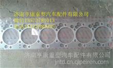 红岩杰狮菲亚特发动机缸垫  汽缸垫     5042483070/  红岩新大康 杰狮 事故车配件