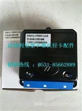 LG9706580201重汽豪沃HOWO轻卡防抱死电子控制单元组成/LG9706580201