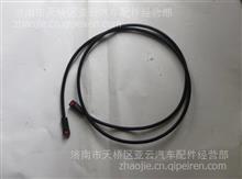 东风商用车尿素管总成-计量泵至尿素罐1205802-KW200/1205802-KW200