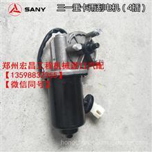 SANY三一重卡搅拌车罐车配件三一雨刮电机马达三一雨刷器电机总成/进口工程机械配件专营