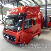 4新款天龙珠光钼红驾驶室总成/5000012-C4305-08