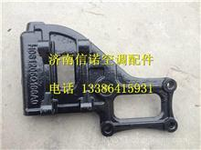 H0812050166A0 OM压缩机支架/H0812050166A0