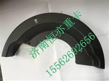 WG9761349005重汽曼桥MCY13桥制动器防尘罩左/WG9761349005