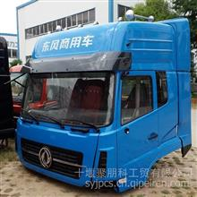 新款天龙东风蓝驾驶室总成/5000012-C4328-05