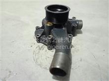 重汽WD618,WP10水泵0233/610800060233