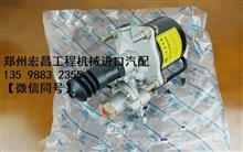 三菱 离合器助力器 离合器分泵 离合器助力泵 90 变速箱分泵/进口工程机械配件专营