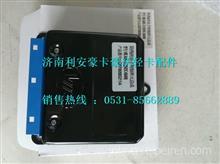 LG9706580211重汽豪沃HOWO轻卡ABS电控单元/LG9706580211