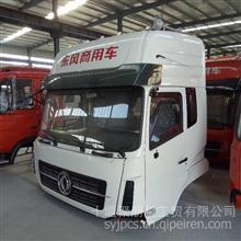 新款天龙玉白驾驶室总成/5000012-C4319-09