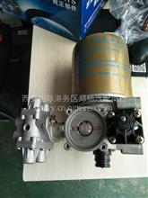 优质干燥器3543010-90001东风汽车天龙干燥器/90001干燥器