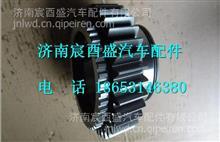 AZ2210100317重汽变速箱副箱驱动齿轮/AZ2210100317