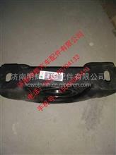 重汽豪沃轻卡配件中间支承总成/SZ9109314130
