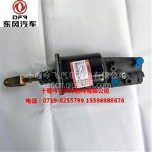 供应东风汽车配件 东风天龙离合器分泵助力缸换档助力器 / 1608010-T0502